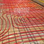 Temperovanie betónového jadra domu