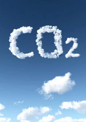 CO2 rekuperacia